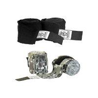 Nutrend-Bandages-For-Box