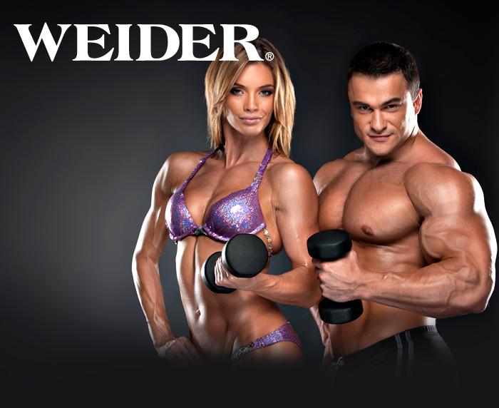 Weider_60_Protein_Bar_Advertising_45_g